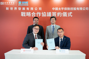 New World Development Forms Strategic Partnership with China Taiping Fully Developing 4 Strategic Businesses in Greater Bay Area: Healthcare and Wellness, Investments, Insurance Businesses and Elite Customer Services