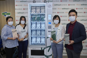 "New World Development ""Mask To Go"" Dispensers Will Go Live in Phases from 25 May at 37 Designated NGO Centres Across 18 Districts, Providing Free Masks to 40,000 Beneficiaries for Ten Consecutive Weeks"