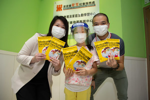 "New World Development ""Made-in-HK"" Masks for Kids Are Now Available"
