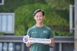 "New World's Impact Kommons Embarks On a New Phase to Nurture Global Green Technology Start-ups. Adrian Cheng: Green Tech Set to Redefine ""New Normal"" After the Epidemic"