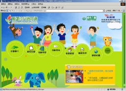 Home page of NWSH Green Kindergarten Network's website (www.greenkindergarten.net)