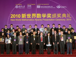 Mr Gu Bing-Lin, President of Tsinghua University (5th from right, front row), Professor Yau Shing-Tung, Chairman of International Committee of NWMA (6th from left, front row), Miss Sonia Cheng Chi-Man of NWD (4th from right, front row) and members of International Committee took a group photo with the awardees