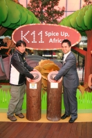 Mr Adrian Cheng and Dr Billy Hau officiate at the opening ceremony