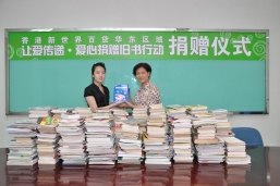 """""""Used Book Donation Campaign"""" at NWDS in East China"""
