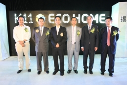 Mr Adrian Cheng, Founder and Chairman of K11 (3rd from left) and five regional executives of NWCL officiated at the opening ceremony of K11 ECO HOME