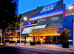 K11 Gourmet Tower is the highlight of K11 Wuhan Multicultural Living District