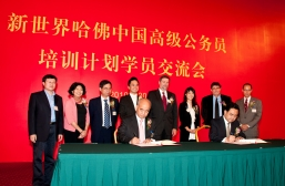 "Mr Ji Yun-shi, General Director of the State Administration of Foreign Experts Affairs (Right, front row) and Dr Henry Cheng, Managing Director of New World Group (Left, front row) renewed the agreement of ""New World Harvard Kennedy School Fellows Programme"", committed to nurturing senior government officials in Mainland China for another three years"