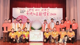 Executive Directors of NWS Holdings, together with the management of member companies created a huge longevity bun to celebrate the seventh anniversary of its First Trading Day and to send birthday wishes to the elderly