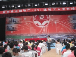 Migrant workers of Guiyang Jinyang Sunny Town were interacting with the ICO lecturer