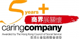 Citybus and NWFB awarded 5 Years Plus Caring Company Logo for the 2010/11 term