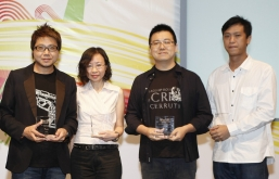 From left: Mr Alexis Chiu, Business Director, McCann Erickson Guangming Ltd.; Ms Carrie Chau, General Manager, Hong Kong Institute of Human Resource Management; Mr Leslie Chu, General Manager, Taiwan, Hong Kong & Macao, Microsoft Online Service Group; and Mr Chang Tsz-hin, renowned local caricaturist