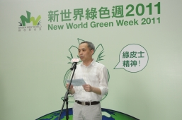 Mr Gary Chen, General Manager, New World Development Company Limited, presents his speech for New World Green Week 2011 Kickoff Ceremony