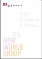 NWD FY2010 annual report