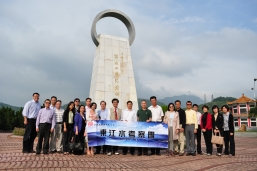 Dongjiang River Field Trip is the first event organised by the Group Sustainability Steering Committee for the management staff members of its subsidiaries to better understand water conservation