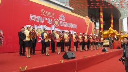 The Grand Opening ceremony of Shenyang Jianqiao Road Branch Store Phase II