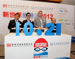 Organised by the Hong Kong Amateur Swimming Association (HKASA) and sponsored by New World Group, the New World Harbour Race 2012 will be held on Oct 21. From left to right: Ronnie Wong, Honorary Secretary of the HKASA, Adrian Cheng, Executive Director and Joint General Manager of New World Development Company Limited, Jonathan McKinley, Deputy Secretary for Home Affairs, and Ng Kin Sun, Vice President of the HKASA, unveil the race date for the event.