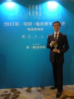 Marco Lam, Deputy General Manager of Corporate Communication of NWCL receives the award at the ceremony