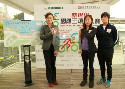 Maria Cheung, General Manager of Corporate Communication of New World Development Company Limited (left), Genevieve Pong, Event Organiser (centre), and Chau Chiu Nam, Race Director officiate at the media briefing of New World International Triathlon today, and introduce the race details
