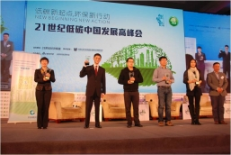 Marco Lam, Deputy General Manager of Corporate Communication of NWCL (second from the left) receives the award at the ceremony
