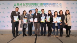 Annie Kwok (third left), General Manager of Administration Department and Justin Li (first left), Senior Manager of Sustainability, Corporate Communication Department of New World Group receive the awards with representatives from group companies