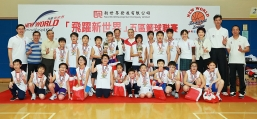 Gary Chen, Executive Director and Joint General Manager of the Group(ninth from right, back row)and Lau Chun-kam, Honorary President of Hong Kong Basketball Association (ninth from left, back row) take a photo with winners of the male and female categories