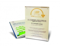 Gold Label in the Low-carbon Office Operation Programme (LOOP) Labelling Scheme 2011-2012