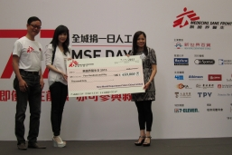 Rebecca Woo, Director of Corporate Affairs and Chairman of Sustainability Steering Committee of NWDS (right) presented the cheque to MSF Hong Kong.