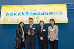 NWFB and Citybus garner the Age-Friendly Gold Star Award in Age-Friendly Hong Kong Appreciation Scheme 2013, in recognition of the achievements catering to the needs of the elderly