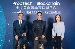 """New World Development collaborates with ASTRI to create Hong Kong's First Property-Purchase Blockchain Platform, establishes """"Property-Purchase 2.0"""". BOCHK is the first participating bank.  Mr. Adrian Cheng , Executive Vice-chairman and General Manager of NWD (Centre), Hugh Chow, Chief Executive Officer of ASTRI (Left) and Mrs Ann Kung, Deputy Chief Executive of BOCHK (Right)."""