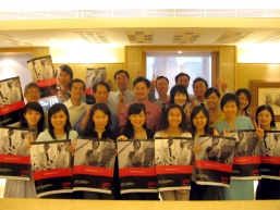 """Over 2,000 staff members of New World Group have participated in the """"MSF Day 2007"""""""