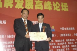 NWCL Beijing District Chief Mr Albert Au (R.) receiving the Leading Brand Certificate