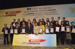 New World Group and its 25 group companies are awarded as Caring Companies
