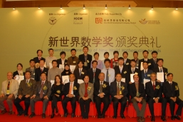 (front row) Ms Sheng Chang-li, Vice Governor of Zhejiang Province (middle); Dr and Mrs Henry Cheng Kar-shun, Managing Director of New World Group (fourth and fifth from the left), Professor Yau Shing-Tung, renowned international mathematician (fifth from the right), Professor Yang Wei, President of Zhejiang University (fourth from the right), and other honorable guests hosted and presented the awards to 24 outstanding mathematician students.