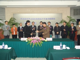 Mr Desmond Lau, Regional Executive of NWCL Shenyang District (5th from left) attended the signing ceremony