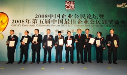 Mr Wingo Chan Chi-Wing (3rd from right), Deputy Regional Executive of Beijing and Jinan received the award on behalf of the Group