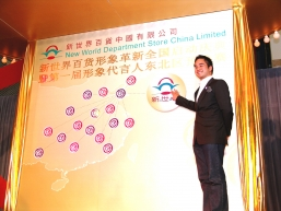 "Mr Adrian Cheng, Executive Director of NWDS, officiated at the ""The NWDS Rebranding Nationwide Launching Ceremony""."