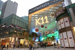The project, with a total investment of HK$ 3 billion, pioneers the blend of three essential elements: Art.People.Nature. K11 appeals to the five senses and elevates shopping to a superb enjoyment