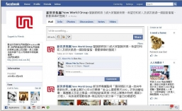 New World Group launches an official page on Facebook, maintaining effective mutual communication with the public