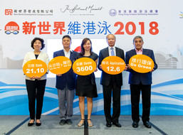 Leonie Ki, Non-executive Director of New World Development Company Limited (first from left), Ronnie Wong, President of the Hong Kong Amateur Swimming Association (second from left), Ms. Linda Law, Principal Assistant Secretary for Home Affairs (Recreation & Sport Division 2) (middle), Au Tak Cheong, Executive Director of New World Development Company Limited (second from right) and David Chiu, Chairman of the Organising Committee of New World Harbour Race 2018 and Honorary Secretary of the Hong Kong Amateur Swimming Association (first from right), reveal the date and details of New World Harbour Race 2018.