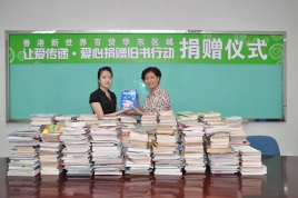 New World Department Store Organized Used Book Donation Campaign