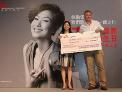 "New World Group Raises the Highest Amount for ""MSF Day"""