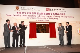 Grand Opening of Teaching Hotel and Naming of Cheng Yu Tung Building of CUHK