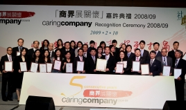 New World Group and its 28 group companies awarded as Caring Companies recognizing their commitment in corporate social responsibility