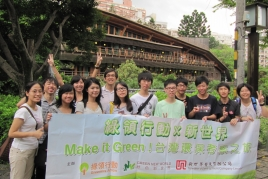 "New World Group Organizes ""Greeners Action x New World Taiwan Green Tour"""