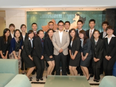 """New Youth New World"" Mainland Students Internship Programme"