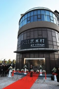 Grand Opening of Wuhan K11 Art Village