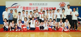 New World Basketball League's Inter-district Basketball Competition Showcases Young Students' Unflappable Sportsmanship