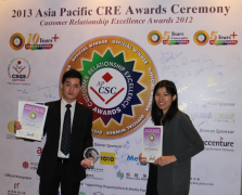 "NWT Received ""Customer Relationship Excellence Awards 2012"""