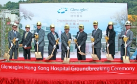 Groundbreaking of New Gleneagles Hong Kong Hospital