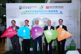 Grand Opening of ZCB Eco-home
